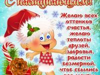 """""""Сегодня праздник самый лучший, сегодня праздник Новый год""""  в группе """"Капитошки"""""""