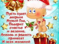 """Зимняя сказка в гостях у ребят в группе """"Смешарики"""""""