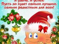 """""""Новый год отметим вместе, танцем, юмором и песней"""" в группе """"Пчелки"""""""